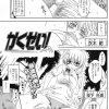 【エロ漫画】ブルマ女子に顔面騎乗させてめちゃくちゃクンニします!【LapisL azuli エロ同人】