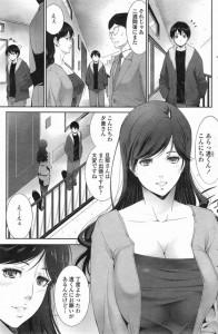 【エロ漫画】お隣さんの巨乳美人お姉さんとセックスしまくったった〜【東磨樹  エロ同人】