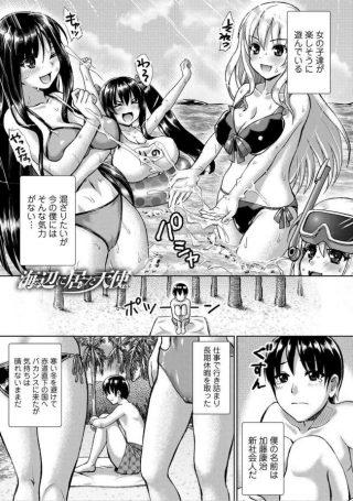 【エロ漫画】海外にバカンスしに行ったら日本人とのハーフで地元の女の子と知 り合ってセックスできたンゴww【ニム エロ同人】