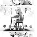 【エロ漫画】股間からバイブ出ちゃってクラスメイトの男子にそれを見られた巨 乳女子校生が口止めセックス!!【ねりうめ エロ同人】