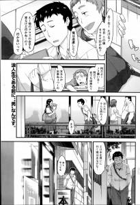 【エロ漫画】古本屋さんの幼馴染み娘は同級生男子に好かれたくて男の買うエロ 本に合わせてOLやらナースやら。露出まで繰り出して犯してくれとお願い しちゃう♪【学人 エロ同人】