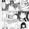 【エロ漫画】彼女のメイドコスがキュート過ぎてヤバかった!【emily エ ロ同人】
