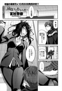 【エロ漫画】玄関で寝ていた知らない巨乳美人のお姉さんとセックスしまくった よ〜【宮社惣恭 エロ同人】
