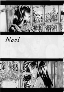 【エロ漫画】落ち込んでいる主人に食事を持って行くと手を引かれてベッドへ押 し倒されるメイド!【MARUTA エロ同人誌】