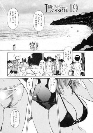 【エロ漫画】人気の少ないビーチでエッチな気分になっちゃっておっぱい揉んじ ゃったり中出しセックスしちゃうよ【MGジョー エロ同人】