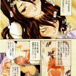 【エロ漫画】義理姉さんに女装させられてアナルビーズ挿入しながら口内射精さ せてくれたり…【堀博昭 エロ同人】