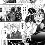 【エロ漫画】エロエロな関係の女装男子と姉が剣道部の女主将を旧校舎に呼び出 して…【蟹空解太 エロ同人】