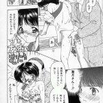 【エロ漫画】巨乳JKが学校で先生に手マンされたパイパンマンコにチンコ ぶち込まれて中出しレイプ陵辱されまくってるよー【奏亜希子 エロ同人 】
