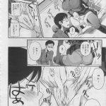 【エロ漫画】3年間先生にオナニー見せ続けてた巨乳JKがとうとうセック スする【フエタキシ エロ同人】