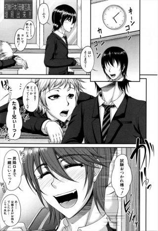 【エロ漫画】帰宅したら早速お母さんがアナル舐めと手コキしてくれたんだがw 【杜若かなえ エロ同人】