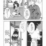 【エロ漫画】地元に帰ってロリ貧乳な妹と暮らす事になった男が夜一緒に寝てた らパイパンロリまんこに導かれて…【ねんど。 エロ同人】