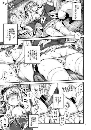 【エロ同人 艦これ】巨乳なフレッチャーが打ち上げられてたから睡眠姦 から青姦で犯しまくって気絶させたったww【らいげきたい エロ漫画】