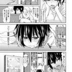 【エロ漫画・らーめん】まな☆こまH's 第7話 青空の下 のタケシ 彼女と彼女の友達と青姦3Pセックス