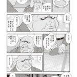 【エロ漫画・しのざき嶺】悪いオークとエルフ達 オークの父親と息子を玩具に して逆レイプするビッチエルフ