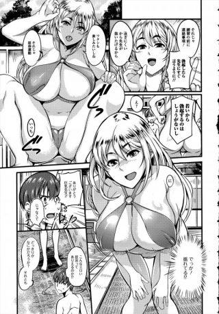 【エロ漫画】アナルに食い込んじゃってるようなエロエロな水着姿のお姉さんと 水泳のレッスンで野外エッチ【はんぺら エロ同人誌】