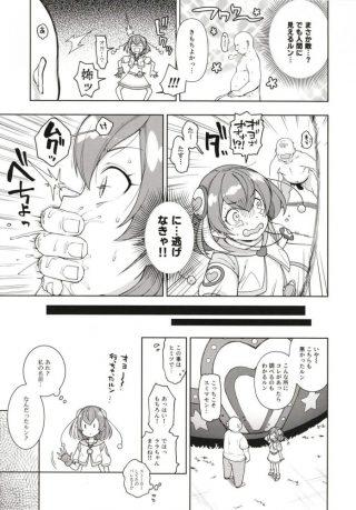 【エロ同人 プリキュア】ララが家に帰るとストーカー変態おじさんがオ ナニーしていた!【かに家 エロ漫画】