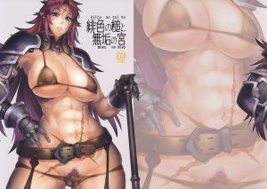 【エロ同人誌】筋肉ムキムキな巨乳お姉さんの女戦士が装備の素材を変えようと したら見習いのショタが…【朝木blog出張所 エロ漫画】