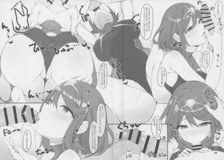 【エロ同人 ゼノブレイド2】巨乳美女のホムラとヒカリは水着姿で バックになると大きなお尻を並べて3Pでセックスする!【とらてぽっと  エロ漫画】