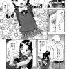 【エロ漫画】超ミニスカートのキュートな教え子ロリ娘が愛しの先生とトイレで 二人きりになってたら教頭にバレてピンチ!【ねんど。 エロ同人】