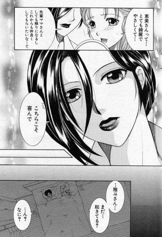 【エロ漫画】他人の空似かなって思ってたら10年以上も音信不通だったお 姉ちゃんだったことがわかり昔を思い出し…【安原司 エロ同人】