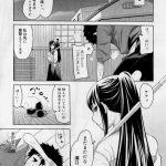 【エロ漫画】爆乳JKな剣道部主将のパンティでオナニーしてたら本人に見 つかって逆レイプされちゃう後輩男子w【アガタ エロ同人誌】