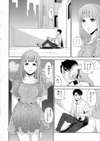 【エロ漫画】女性ばかりの職場で働くことになった男がエッチなお姉さんに挑発 されちゃっておっぱい揉んじゃったり…【東西 エロ同人】