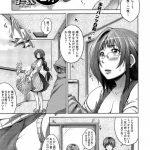【エロ漫画】メガネ巨乳お姉さんが、下着ドロボー?さんを美味しく犯しちゃい ます!【ばーるん エロ同人】