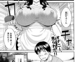 【エロ漫画】父親が再婚したマイペースな義母にオナニーを見られて裸エプロン で誘惑されるwww【オリジナル】