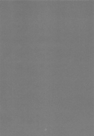 【エロ同人誌 アズールレーン】用事があるとショタ指揮官に話をしに来 た巨乳お姉さんのダンケルク。【びょっこ エロ漫画】