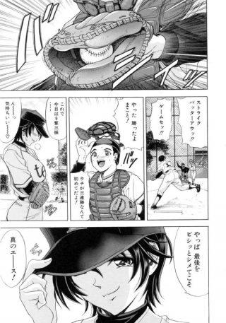 【エロ漫画】爆乳JKが野球部員たちの汗臭い肉バットで全身精液だらけに なるwwwwww【瓦屋A太 エロ同人誌】