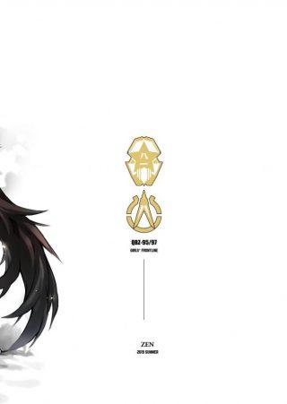 【エロ同人 ドールズフロントライン】95式と97式の姉妹丼 セックスで指揮官のちんぽ歓喜?【ZEN エロ漫画】