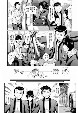 【エロ漫画】故郷のお祭りはエロエロな乱交SEXパーティー【宏式  エロ同人誌】