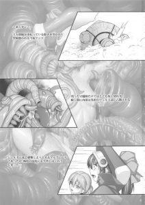 【エロ同人 ゼノギアス】触手がパイパンロリまんこに侵入してきて腹ボ コにされながらイキまくる貧乳少女のマルグレーテ!!【AERIAL RAVE エ ロ漫画】