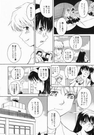 【エロ漫画】学校の倉庫に男子を拘束して先輩達がセックス見せつけるよ【無料  エロ同人】