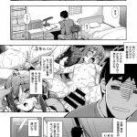 【エロ漫画】貧乳ロリータ女子校生が先生の性奴隷になって学校で大人の玩具で …【無料 エロ同人】