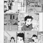 【エロ漫画】お母さんの再婚相手のおじさんに巨乳お姉さんがクンニされて…【 無料 エロ同人】