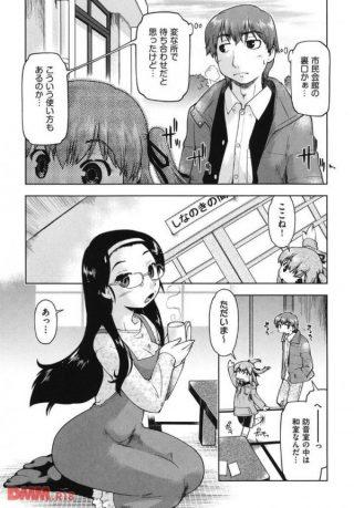 【エロ漫画】巨乳眼鏡っ子の女子校生がパイズリで顔射されたり貧乳ロリータ少 女が処女マンコに…【無料 エロ同人】