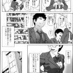 【エロ漫画】デカパイを悪質漬けてた真面目JKが男子に騙されてオッパイ 見せる【無料 エロ同人】