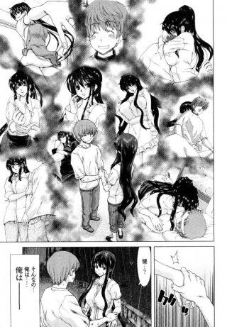 【エロ漫画】拘束されエッチな事されてるお姉さんがクンニで潮吹かされちゃう !【無料 エロ同人】