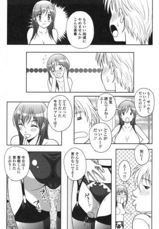 【エロ漫画】男子生徒が爆乳女教師にパイズリフェラされて顔射ぶっかけしたり スパンキングからセックスする!!【無料 エロ同人】