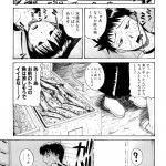 【エロ漫画】エアコンが効かない部屋で氷を使ったエッチをし始める幼馴染の二 人ww【無料 エロ同人】