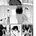 【エロ漫画】エロ自撮りをネットにアップしてたらクラスメイトの男子に見られ ちゃった巨乳JK!【無料 エロ同人】