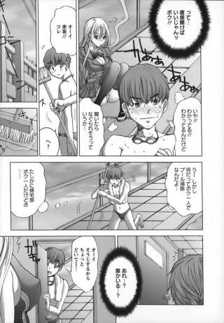 【エロ漫画】茶髪でヤンキーな巨乳JKの競泳水着姿ではみ出たモジャモジャの マン毛を見てオナニーするように指示w【無料 エロ同人】