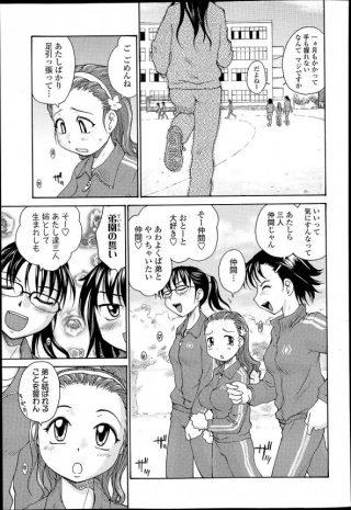 【エロ漫画】ブラコンの姉が弟にマシュマロおっぱい揉まれまくりから乳首グリ グリ弄られ有頂天【無料 エロ同人】