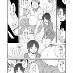 【エロ漫画】口うるさい管理人のお姉さんは取り立てのオヤジに脅されて犯され てしまう!【無料 エロ同人】