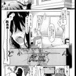 【エロ漫画】保健室で先生にマンコをクンニされてエッチな診察を受けるミニス カJKギャルww【無料 エロ同人】