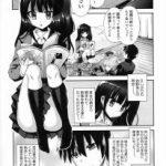 【エロ漫画】久しぶりに幼馴染と再会して巨乳女子校生な彼女の親から頼まれて 勉強を教えることになったんだけど…【無料 エロ同人】