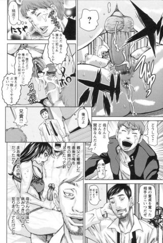 【エロ漫画】近親相姦3Pセックスで息子にマンコとアナル2穴同時 ファックされてしまう母親www【無料 エロ同人】
