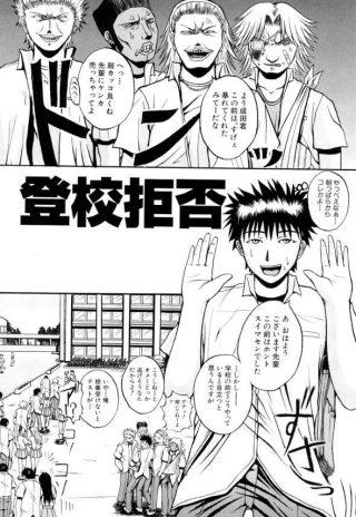 【エロ漫画】勃起して学校をサボった弟のチンポを姉がフェラチオするも、妹も 登場してWパイズリ!【無料 エロ同人】