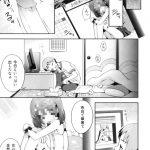 【エロ漫画】カワイイ男の娘の恰好に着替えてアブノーマルにバックでイチャラ ブアナルファックする。【無料 エロ同人】